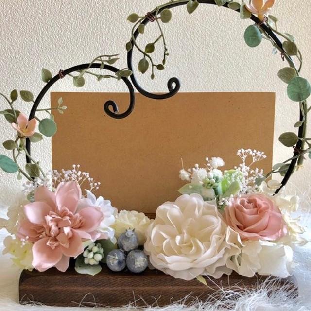 フラワーギフト フォトフレーム 写真立て 結婚祝い 新築祝い 誕生日プレゼント 母の日