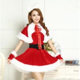 サンタクロース コスチューム コスプレ 衣装 クリスマス 衣装