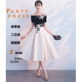 結婚式 パーティードレス ワンピース ファッション ミモレ丈 高級刺繍 レディース 二次会 体型カバー aラインドレス