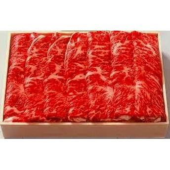 お中元 敬老の日 東北関東送料無料 最上級ランク米沢牛肩ロース(すき焼き・しゃぶしゃぶ用)300g ギフトとしても喜ばれること間違いな