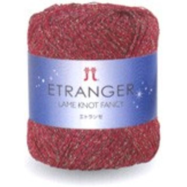 【処分品】 ハマナカ エトランゼ  2X 【KN】 サマーヤーン 毛糸