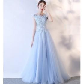 上品さ 演奏会用ロングドレス イブニングドレス 大きいサイズ ロング丈 ウェディングドレス 結婚式 花嫁 パーティー 二次会
