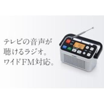 3バンドラジオ AV-J127S TWINBIRD FM・AM・TV(ワンセグ)