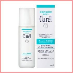 キュレル 化粧水 III (とてもしっとり) 150ml 【医薬部外品】