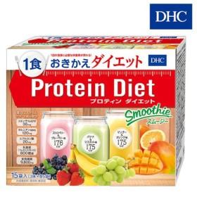 DHC プロティンダイエット15袋入 スムージー(TN112-0)