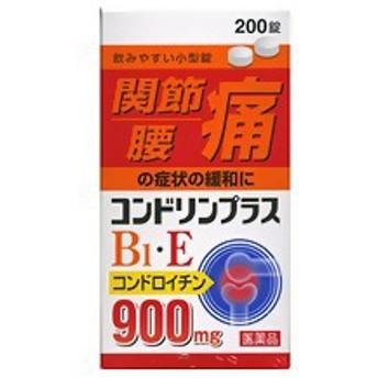【第3類医薬品】 コンドリンプラス 200錠