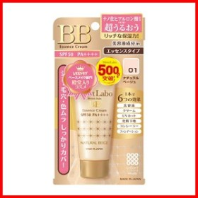 モイストラボ BBエッセンスクリーム 01 ナチュラルベージュ 33g 【化粧品】