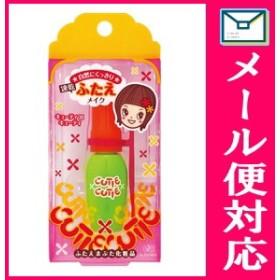 【メール便選択可】キューティ・キューティZ 7ml 【化粧品】