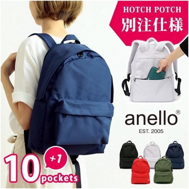 anello アネロ CS 10ポケット リュックサック A4 HP-N012