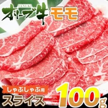追加肉-讃岐牛赤身モモしゃぶしゃぶ(100g)  big_dr