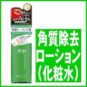 AHA クレンジングリサーチ クリアローション 145ml 【化粧品】