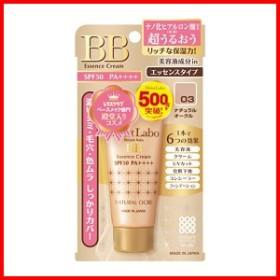 モイストラボ BBエッセンスクリーム 03 ナチュラルオークル 33g 【化粧品】