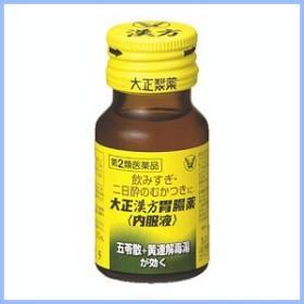 【第2類医薬品】 大正漢方胃腸薬 内服液 30ml