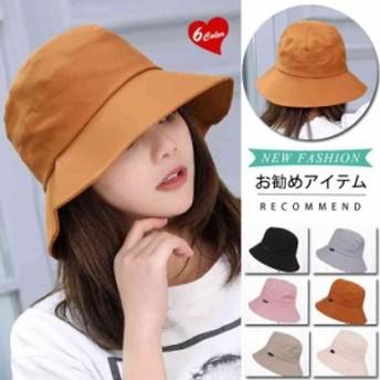 バケットハット 帽子 ハット レディース UV 折りたたみ 無地 紫外線対策 UVハット uvカット帽子 オシャレ 日よけ 春夏