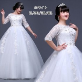 ウエディングドレス フォーマルウエア ロングドレス パーティドレス イブニングドレス イベント 宴会 結婚式 大きいサイズ 18mm059