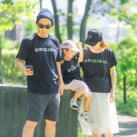 【ORIGINAL & REMIX】ママとパパとキッズの親子リンクコーデTシャツ