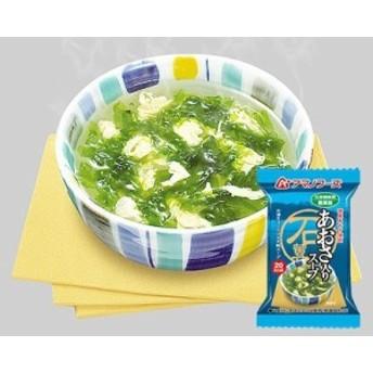 アマノフーズ 「無添加」あおさ入りスープ 20袋セット (アマノフーズのフリーズドライ海藻ス