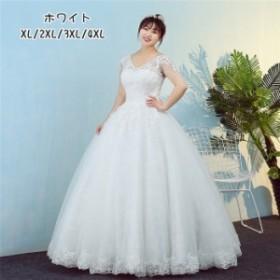イブニングドレス ウエディングドレス フォーマルウエア ロングドレス パーティドレス イベント 宴会 結婚式 大きいサイズ 18mm050