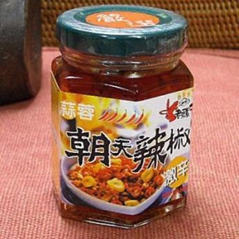 激辛 朝天辣椒 にんにく入辣椒 105gX3個 食べるラー油に代わる辛味調味料