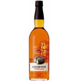 サントリー 山崎蒸溜所貯蔵 焙煎樽熟成 梅酒 750ml 国産 グレーン ウイスキー 17度