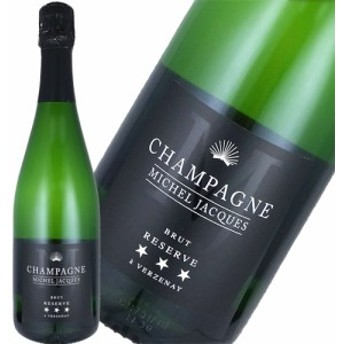 白ワイン スパークリング 辛口 ミッシェル ジャック レゼルヴ ブリュット 750ml フランス シャンパーニュ シャンパン