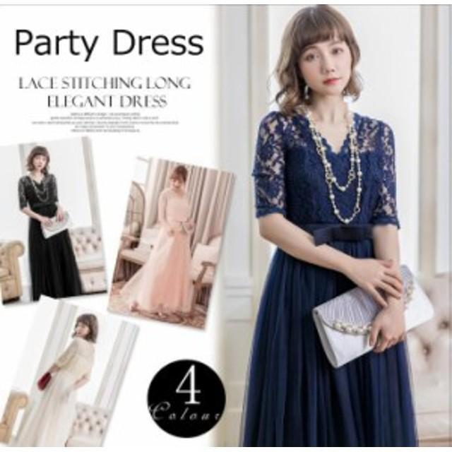 c7b28942bc6b4 ドレス ワンピース パーティードレス 大きいサイズ 袖あり 冬 30代 20代 お呼ばれ パーティドレス