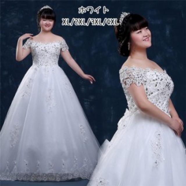パーティドレス イブニングドレス ウエディングドレス フォーマルウエア ロングドレス イベント 宴会 結婚式 大きいサイズ 18mm051