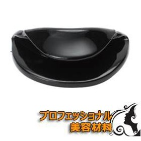美容材料 [3714043]ネッククッション ブラック