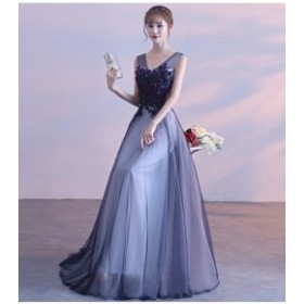 大人気 上品 豪華ロングドレス 結婚式 パーティードレス 演奏会 ウェディングドレス ピアノ 発表会 フォーマル二次会ドレス