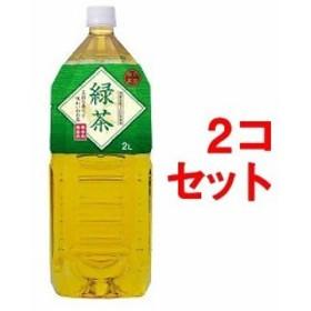 神戸茶房 緑茶(2L6本入2コセット)[緑茶]