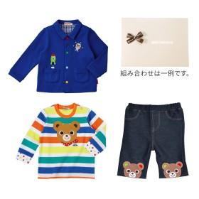 ミキハウス ■【通販限定】【えらべるセット】男児トップスセレクト3点ギフトセット 青