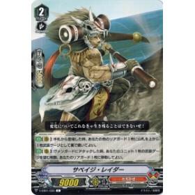 カードファイト!! ヴァンガード V-EB01/035 サベイジ・レイダー (C)The Destructive Roar