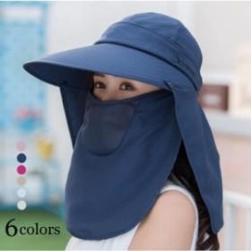 つば広帽子 レディース UVカットハット 紫外線対策 サンバイザー 取外し可 折畳み可 日焼け止め オシャレ アウトドア 春夏秋 おしゃれ