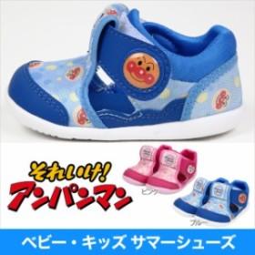 ◆アンパンマン ベビー サマーシューズ サンダル スニーカー 靴 ドキンちゃん アウトドア レジャー 通園 12cm 13cm 14cm