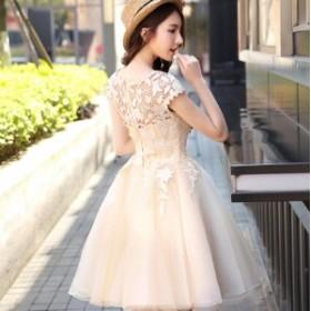 ミニ丈ドレス パーティードレス 結婚式 二次会 お呼ばれ 司会 レース 上品 袖あり きれいめ レディース ドレス S/M/L/XL