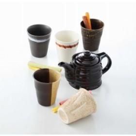 モカファイブポット茶器