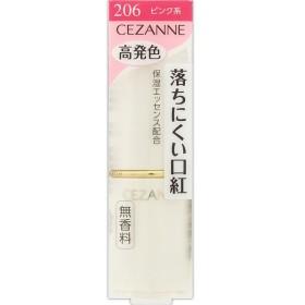 セザンヌ化粧品 ラスティング リップカラーN 206 ピンク系 _