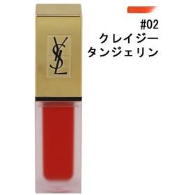 イヴサンローラン YVES SAINT LAURENT タトワージュ クチュール #02 クレイジータンジェリン 6ml 化粧品 コスメ