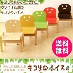 子供 椅子 キッズチェア キコリの小イス きこり キッズ用木製イス MW-KK 椅子 キッズチェア 北欧風 子ども部屋 木製 おえかき 子供部屋