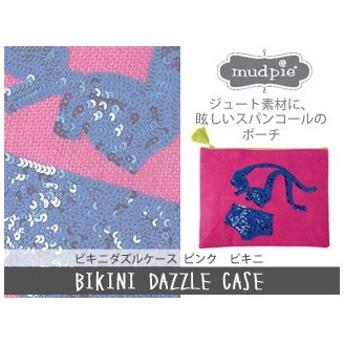 mudpie/マッドパイ 【在庫処分】 ビキニケース/ポーチ/クラッチバッグ 【ピンク ビキニ】