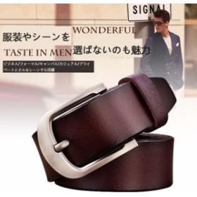 「即納」ベルト 革 メンズ 紳士 ロング ビジネス ブランド サイズ調整可能 一枚革 おおきいサイズ 本革 ピンバックル カジュアル