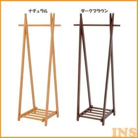 ハンガーラック 木製 コートハンガー 衣類収納 ハンガー 木製ラック VR-7117NA・DBR 萩原 (代引不可)