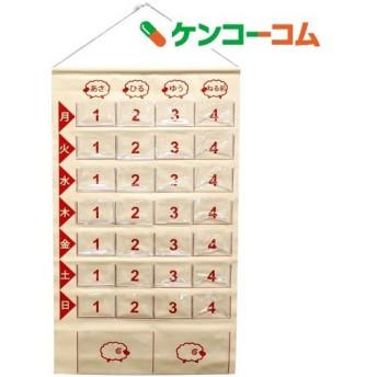 ビーグラッド お薬カレンダー 1週間分 ひつじ レッド ( 1コ入 )/ ビーグラッド