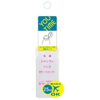 貝印 化粧ボトル ストレートシロ 25ml KC1207