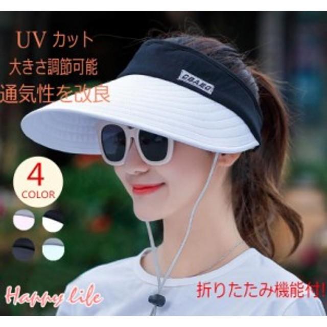 つば広帽子 レディース UVカット ハット 春夏 女優帽 ストローハット 折りたたみ 大きいサイズ 紫外線対策 サンバイザー ワイドハット