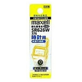 マクセル【酸化銀電池】時計用(1.55V) SR626W-1BT-A