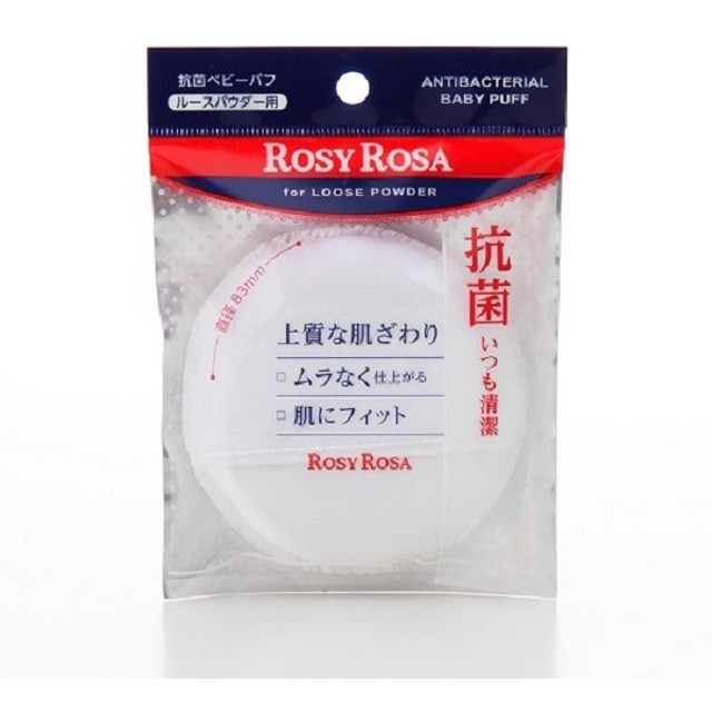 【ポイント最大39%】ロージーローザ 抗菌ベビーパフ 【正規品】