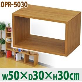 エイ・アイ・エス オープンラックシステム OPR-5030 W50×D30×H30cm