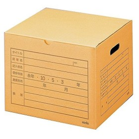 セキセイ 文書保存箱 SBF-001-00