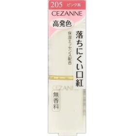 セザンヌ化粧品 ラスティング リップカラーN 205 ピンク系 _